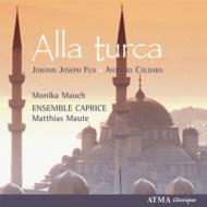 パルティータ『トゥルカリア』、教会ソナタ、他 マウテ&アンサンブル・カプリス