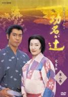 Nhk Taiga Drama Komyogatsuji Kanzen Ban 2