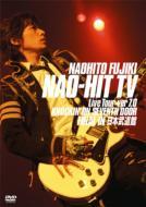 Nao Hit Tv -Live Tour Ver 7.0 -Knockin' On Seventh Door -Final In日本武道館