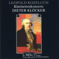 クラリネット協奏曲第1番、第2番 クレッカー(cl)プラハ室内管弦楽団