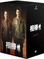 相棒 season 2 DVD-BOX II
