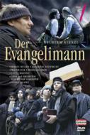 歌劇《エヴァンゲリマン(宣教師)》 エシュベ(指揮)、ウィーン・フォルクスオーパー管弦楽団&合唱団