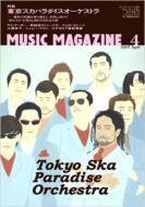 Music Magazine: 07 / 4月号