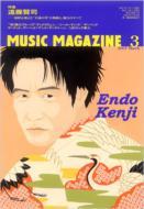 Music Magazine: 07 / 3月号