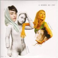Dorit Chrysler / Mico / Iris / Monotekktoni/4 Women No Cry: Vol.2