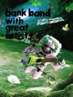 ap bank fes'06