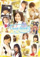 true tears 〜pure album〜