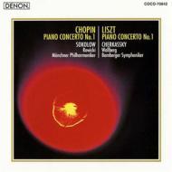 ピアノ協奏曲第1番、他 チェルカスキー(p)ワルベルク&バンベルク響[+ショパン:ピアノ協奏曲第1番 ソコロフ(p)]