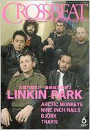Crossbeat: 07 / 6月号