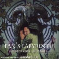 パンズ ラビリンス/Pan's Labyrinth
