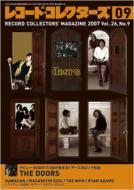 レコードコレクターズ: 07 / 9月号