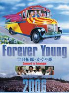 Forever Young Concert In�'ܗ�