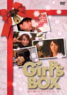 Girl's Box
