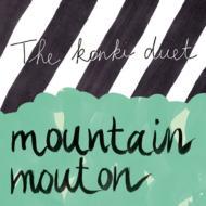 Mountain Mouton