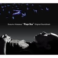 「パプリカ」オリジナルサウンドトラック