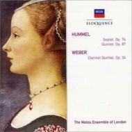 フンメル:七重奏曲、ピアノ五重奏曲、ヴェーバー:クラリネット五重奏曲 メロス・アンサンブル、ペイエ