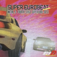 Various/Super Eurobeat Presents: Initial D Fourth Stage Supereuro - Best