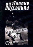 Hamburg '81: Auf Wiedersehen