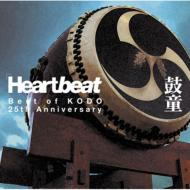 Heartbeat Best of KODO 25th Anniversary�y�ۓ��z[SICL-155]
