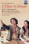 『愛の妙薬』全曲 シェンク演出、エシュヴェ&ウィーン国立歌劇場、ヴィラゾン、ネトレプコ、他(2005 ステレオ)