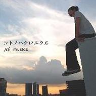 μ6 -Musics