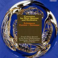 ホルン四重奏と管弦楽のための協奏曲集〜シューマン、クーネン、ゲンツマー ベルリン・フィル・ホルン四重奏団、ボーダー&バンベルク響