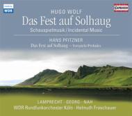 イプセンの《ゾルハウグの祭り》の劇音楽、他 ヘルムート・フローシャウアー(指揮)、ケルンWDR管弦楽団、ケルンWDR合唱団