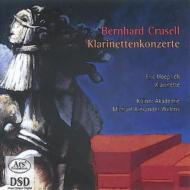 Clarinet Concerto.1-3: Hoeprich(Cl)willens / Kolner Akademie