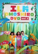 エレ片/Omoshiro Dvd: Vol.2