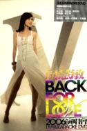 Back For Love 2006演唱會