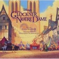 Hunchback Of Notre Dame: Der Glockner Von Notre Dame -Deutsche Versio