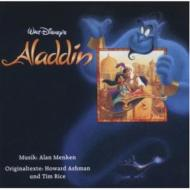 Aladdin -Deutsche Version