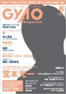 Gyao Magazine August, 2007