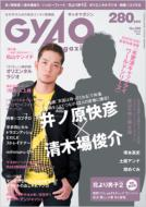 Gyao Magazine Vol.8