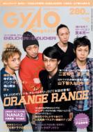 Gyao Magazine Vol.6