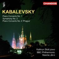 ピアノ協奏曲第1番、第4番、他 ストット(p)ヤルヴィ&BBCフィル