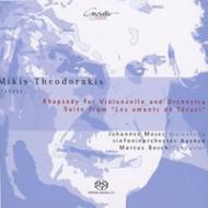 チェロと管弦楽のためのラプソディ、『テルエルの恋人たち』組曲 ボッシュ&アーヘン響、J.モーザー(vc)