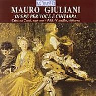ジュリアーニ:ソプラノとギターのための作品集/クリスティーナ・クルチ(ソプラノ)、アルド・ヴィアネロ(ギター)
