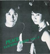 Peace +3