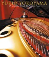 La Campanella -The Virtuoso Pieces