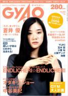 Gyao Magazine Vol.3