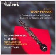 管楽器のための協奏曲集 ボクスタル(ob)ルブリ(fg)ロトマン&西ザクセン響