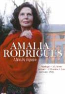 Amalia Rodrigues/Live In Japan