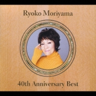 40th Anniversary Best