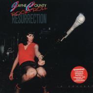 Rock'n'roll Resurrectio