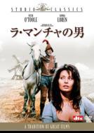 Movie/ラ マンチャの男