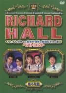 リチャードホール/リチャードホール: くりぃむしちゅー & おぎやはぎと劇団ひとりが選ぶベストコント