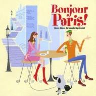 Bonjour Paris! -Bon Bon French Special