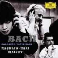 バッハ(1685-1750)/(String Trio)goldberg Variations: Rachlin(Vn)今井信子(Va) Maisky(Vc)