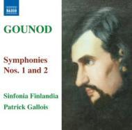 交響曲第1番、第2番 ガロワ&シンフォニア・フィンランディア